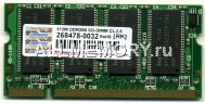 512MB DDR PC2100 SO-DIMM CL2.5 Transcend