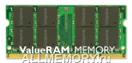 Оперативная память 1GB DDR2 PC4200/4300 (533MHz) SO-DIMM CL4 Kingston ValueRAM