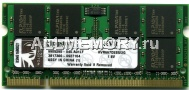 8GB SATA Flash Disk On Module (DOM), Transcend